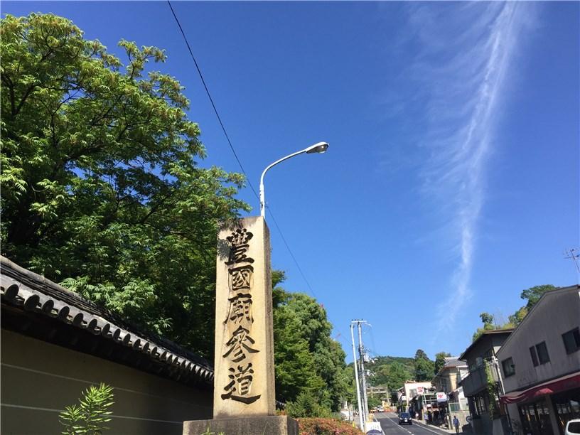 豊国廟参道