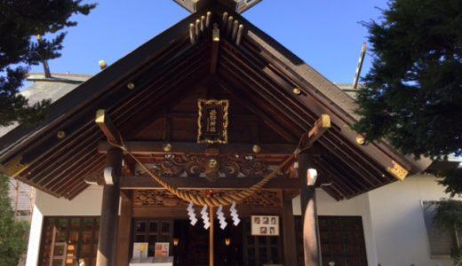 恋が叶う札幌の西野神社へ行ってきました